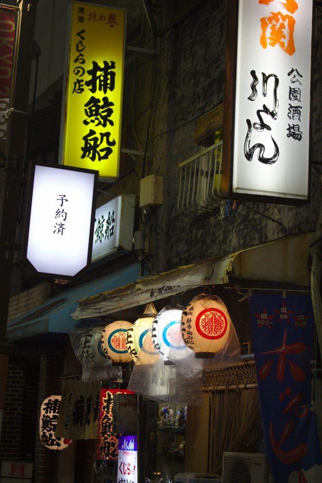 Restaurant Asakusa