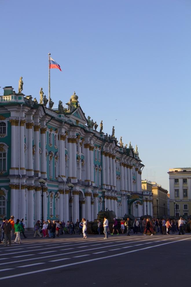 Entrée Palais d'hiver Musée de l'Ermitage Saint Petersboug